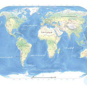 نقشه طبیعی جهان